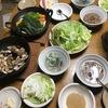 友人が収穫したアサリとハマグリを大いに楽しんだ。美味かった!