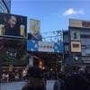 2年前の今日、大阪行った