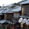 京都へ - vol.2 - 2020初詣 産寧坂 二寧坂