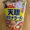 【エースコック  天理スタミナラーメン 監修】名店の味がカップ麺で登場。