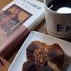 仕事明け、朝の読書、寿司うめえ