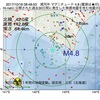 2017年10月18日 08時48分 浦河沖でM4.8の地震