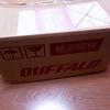 私も知らないブラックボックス、それが、福袋・・・じゃなくて、福箱
