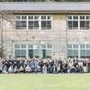 秩父の隣町「横瀬」にクリエイター集合!官民一体の教育プロジェクトが始まったよ