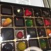 Happy Valentine's Day☆ 父に送ったチョコが喜んでもらえて良かった(^^)✨️