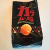 湖池屋のムー超系ポテチとジャパンプライドポテトの九州焼きのり醬油味を食べる