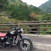 龍馬脱藩の道、梼原町「茶や谷」を行く