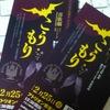 コンサートに。。。