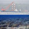 国内最大級の掘削調査船が辺野古に !!!