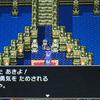 【3DS版ドラゴンクエスト3プレイ日記その16】ブルーオーブとイエローオーブをゲット!ついに6つのオーブが揃いました♪( ´▽`)