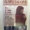 "My Little Lover ""Winter Rise"" (151212)"