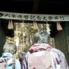 愛宕山に行ってきた