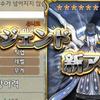 レイド改変に武器外見変更 6/20韓国テスト鯖アプデ内容まとめ