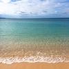 年末年始の沖縄旅まとめ
