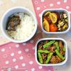#237 豚細切れ肉とインゲンの甘辛炒め弁当