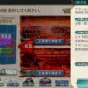艦これ 18年冬イベントE6甲 第一ゲージ編
