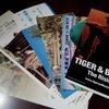 本のしおりとして観光地の入場券や半券が優秀すぎる件
