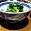 鮮やかな緑の小松菜