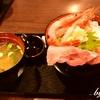 ひがし茶屋街でランチに澤ノ屋へ。こちらの海鮮丼はおすすめです。(sawanoya, Kanazawa, higashichayagai)
