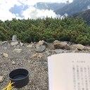 本と山と東大生活