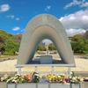 広島平和公園を訪ねて〜平和への祈りを込めて〜