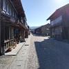 『日本1高い場所に築かれた山城 岩村城』を訪ねる旅(岐阜県恵那市岩村町)