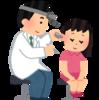 3歳児検診で難聴の疑いとの手紙  結果は?