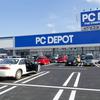 PC DEPOT 富里店