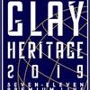 【ネタバレ注意】セブンイレブンPremium Live GLAY HERITAGE 2019 セットリスト