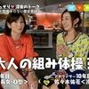 マジ?【速報】藤田伸二のラジオ新番組が7月2日に始まる模様