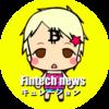 台湾、11月に仮想通貨の反マネーロンダリング規制施行へ