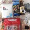 フジ(8278)から優待が到着: 2000円相当のPB商品