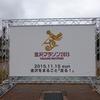 金沢マラソン(速報)