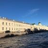 海外ド音痴、ロシアに翔ぶ。〜英語もまともに喋れない私のロシアW杯観戦記〜第13話 水の都