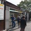 2019/10/31 上野動物園 東京都懸垂電車「上野懸垂線」イベント