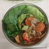 《べジブロス》野菜の皮やヘタ、種で作る栄養満点の黄金出汁のレシピ