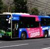 東京都交通局 S-V340