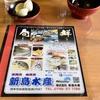 淡路島にドライブ!生しらす丼が美味い!