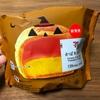 【セブン】大人気モコシリーズにハロウィンみたいな新商品!かぼちゃもこを実食してみた!