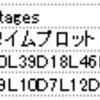 シャオミ Mi Band シリーズ 睡眠データCSV取得方法