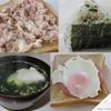 よく食べる朝ごはん7種類