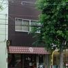 (閉店) COFFEE チャオ/北海道札幌市
