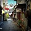 昭和24年創業、松山を代表する鍋焼きうどん店の一つ『ことり』