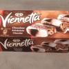 Vienneta(ビエネッタ)をドイツで発見‼︎