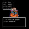 ドラクエ3 vol.16 [LAST]~闇ゾーマ成敗~