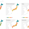 Googleの人流データをData Studioで可視化