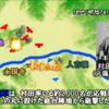 西南戦争動画(第9弾・日向北走から和田越の戦いまで)の紹介