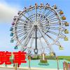 マイクラで遊園地を作る part7   〜観覧車制作〜   [Minecraft #100]