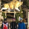 ロードバイク - 走り納めのパンケーキライド