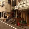 関東唯一のアイヌ料理店 新大久保「ハルコロ」でルイベを食べた